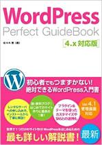wpbook1