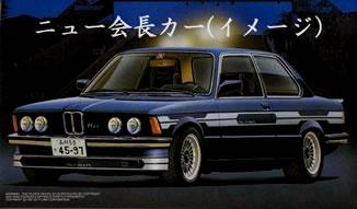newcar1