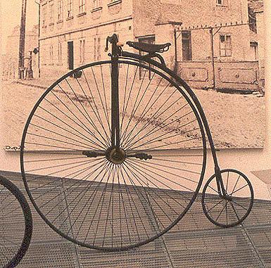 だるま自転車