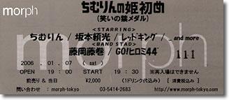 f060107-07