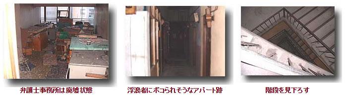 kizu5