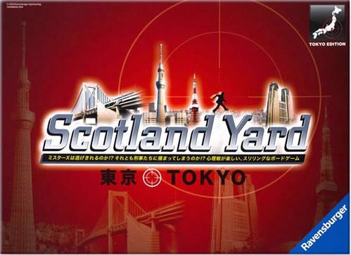 scotland_yard_tokyo-box