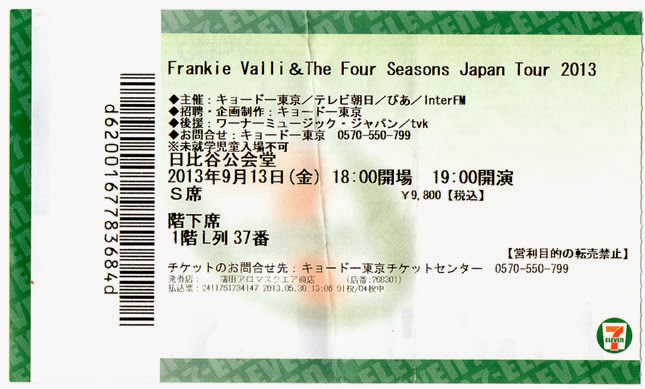 ticket-valli