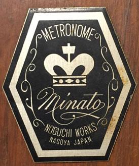 metoro5