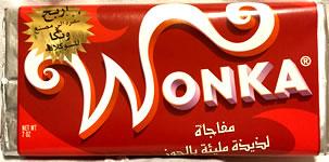 wonka70