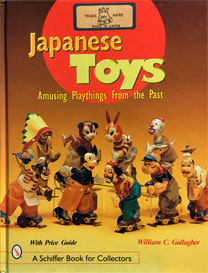 japanese-toy