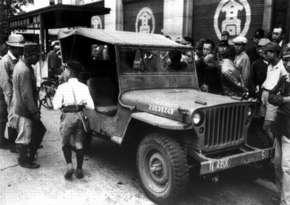 1945110